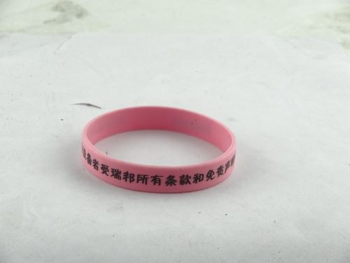 silicone bracelets blank