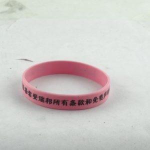 bracelet-ad_5480.jpg