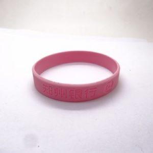 boys-engraved-bracelet_397.jpg