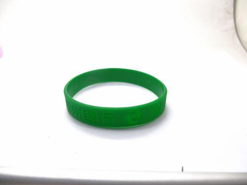 wrist health band